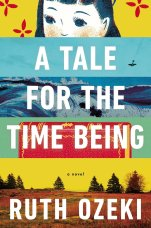Time Being cover-993x1500